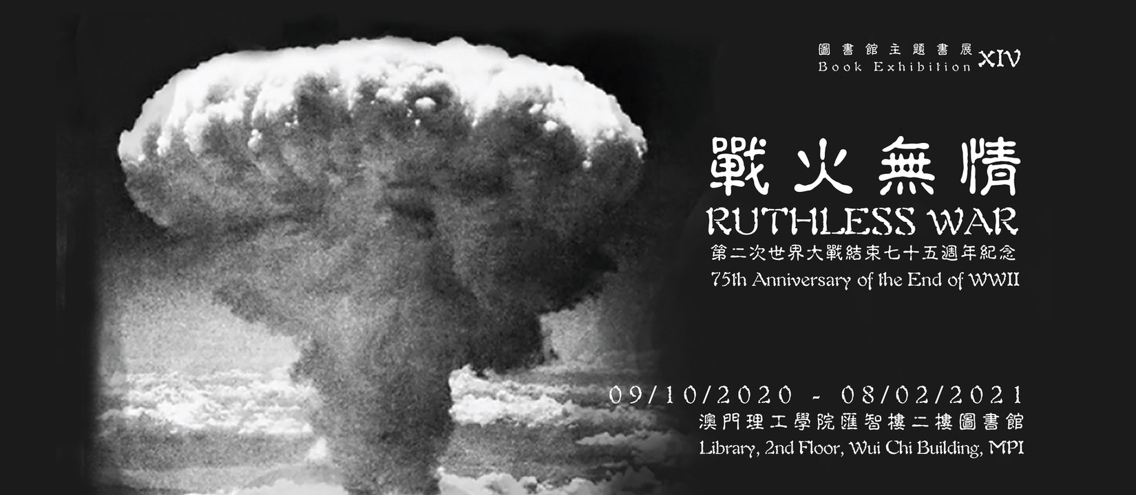 BOOK EXHIBITION 14 - Ruthless War: 75th Anniversary of the End of WWII