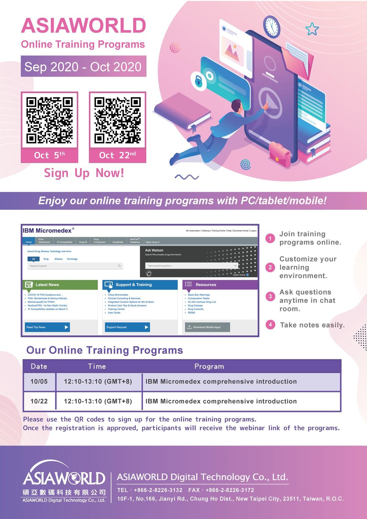 IBM Micromedex Comprehensive Introduction Online Training