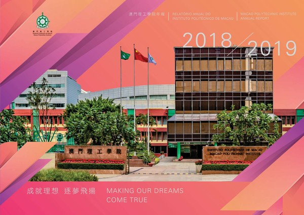 Annual Report of Macao Polytechnic Institute 澳門理工學院年報