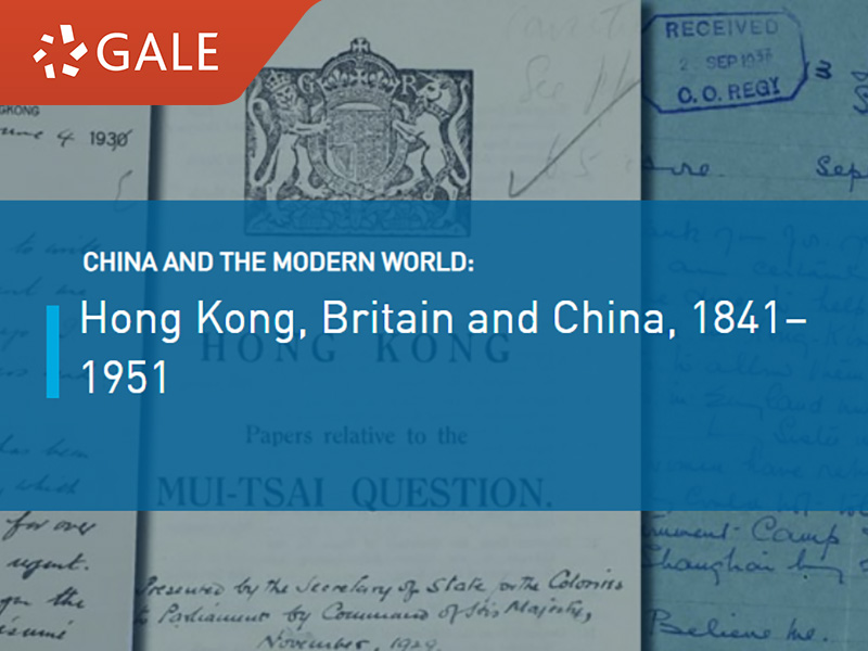 新增試用電子資料庫: Hong Kong, Britain and China, 1841-1951 (War and Colonial Department and Colonial Office: Hong Kong, Original Correspondence)