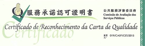 Performance Pledge Certificate